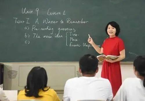 清华北大毕业生,到深圳当中小学老师