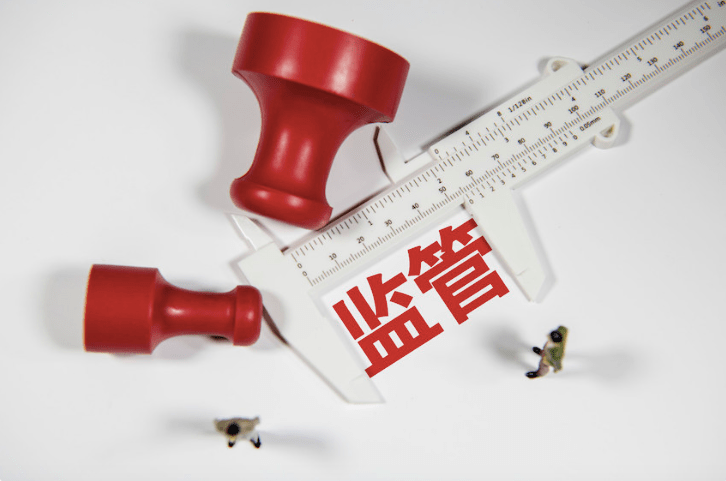 南京交通科技学校违规招生长达3年,教师近一半不具备相应资格