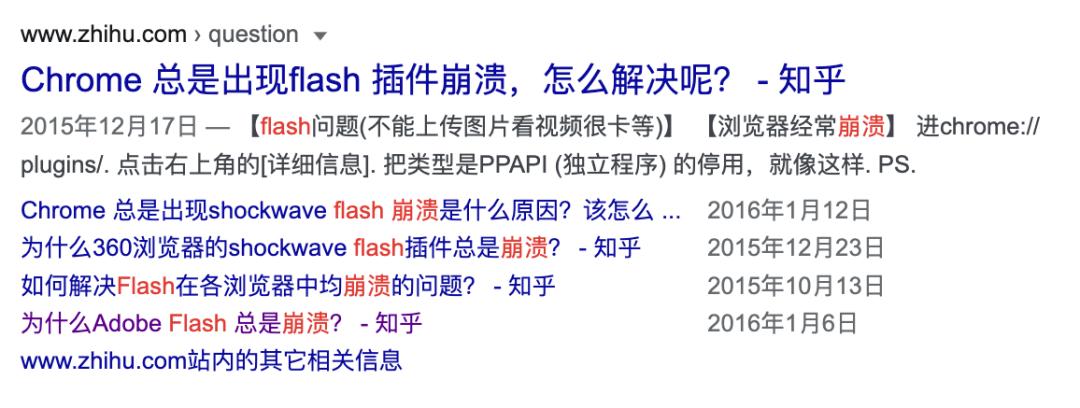 Flash 被彻底封杀,然而没人感觉到有什么变化。