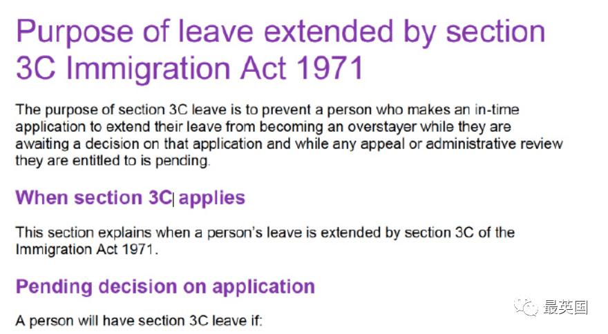 疫情导致签证办理受阻,等签证期间被学校停课注销怎么办?