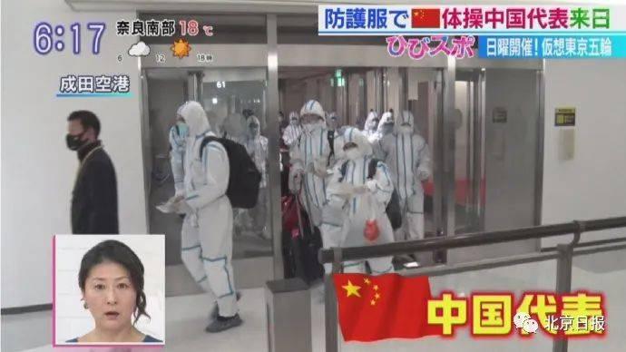 回应来了!中国体操队穿防护服赴日参赛,日网友却...