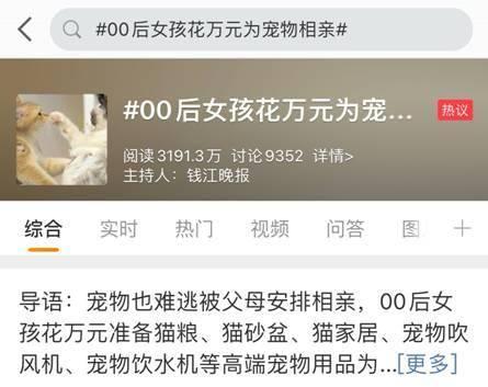 """双11""""宠物经济""""太火爆!天猫精灵宠物智能家居销量增58倍"""