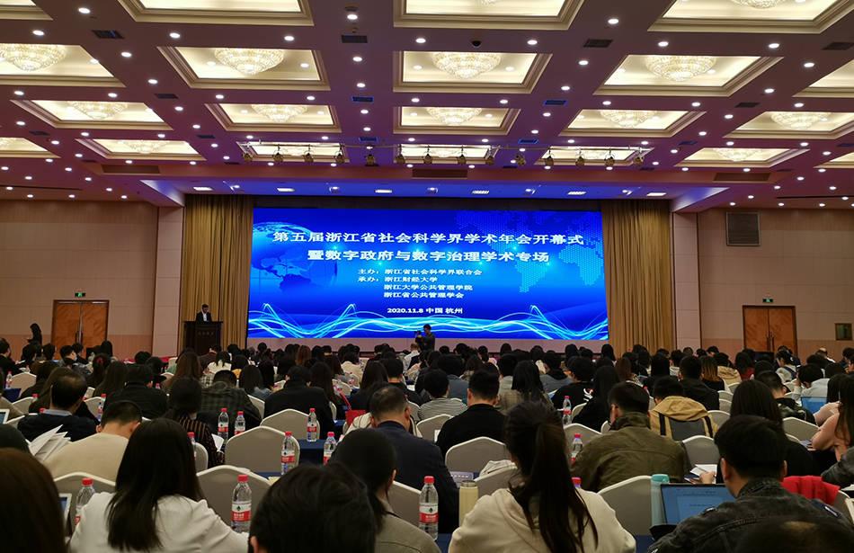 复旦教授郑磊:全程数字化、没有人的服务不一定是最好的服务