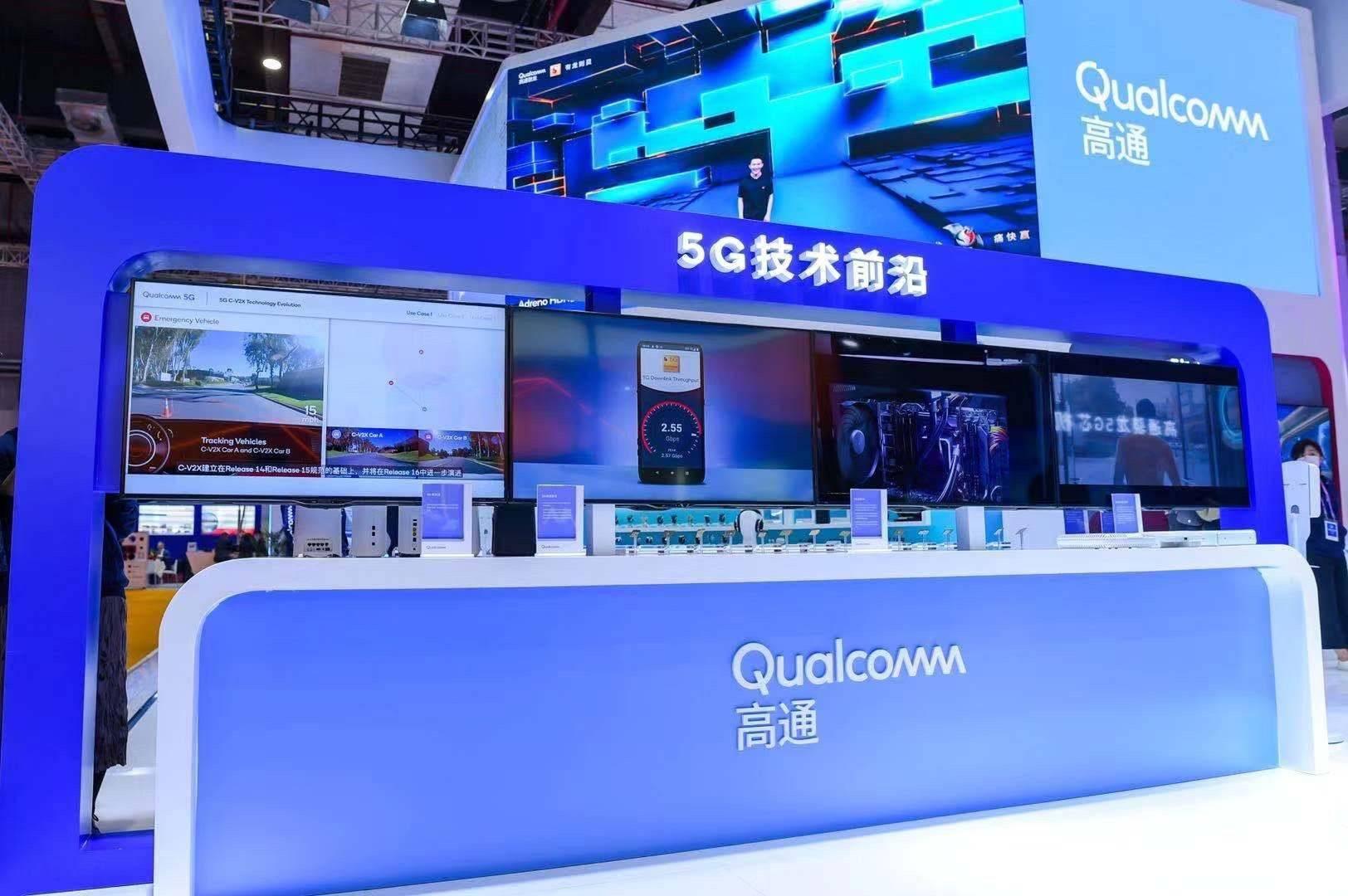 专访高通公司中国区董事长孟樸:对科技公司来说,5G还处于新起点