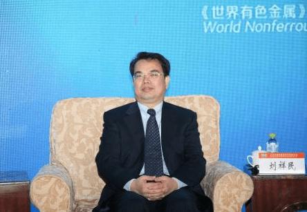 中央决定,刘祥民任中铝集团总经理
