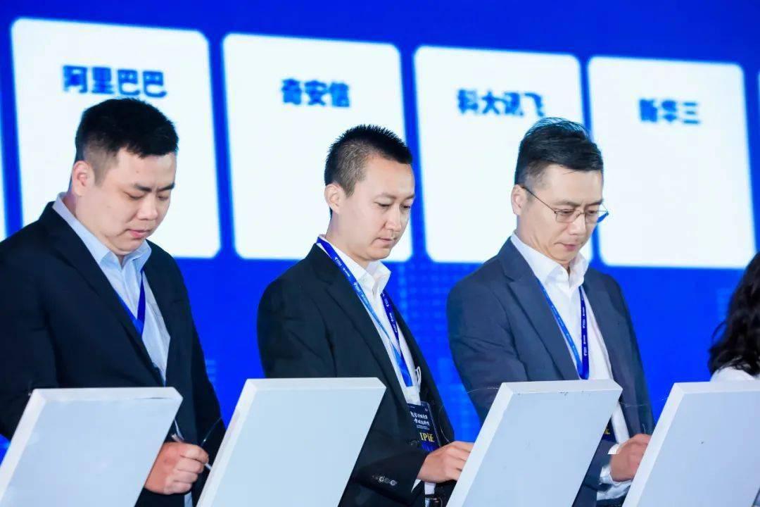 不屑参加天一智能生态博览会,与中国电信达成多项合作合同