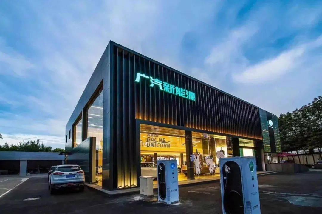 广汽新能源传独立上市 自主品牌埃安独立在即
