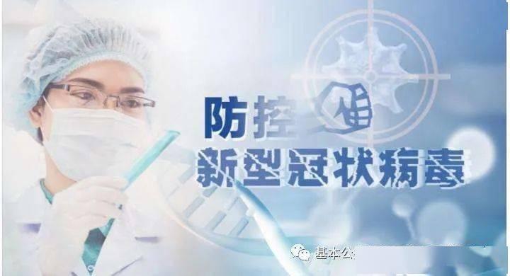 天津疫情最新消息 天津新增1例无症状感染者