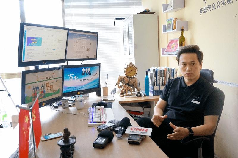 三年后周东亮公司营业额突破五千万,并被央广网报道