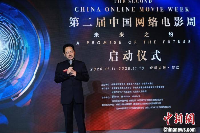 中国国内取得规划备案号的网络电影今年已突破3780部