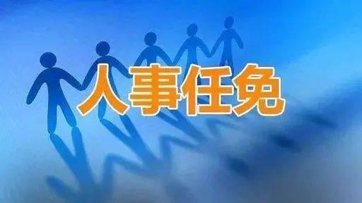 """云县人口_临沧有望""""一分为二""""的县,未来各自发展,常住人口46.67万"""