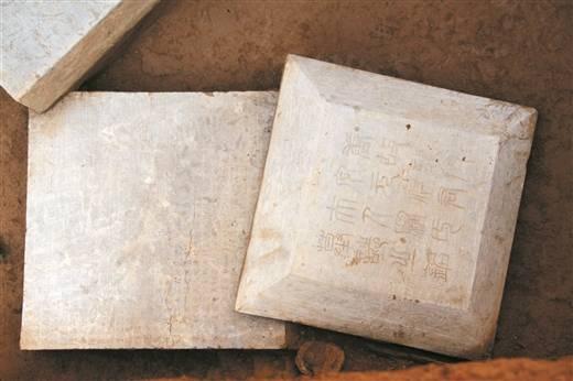 颜真卿真迹首次经考古发现