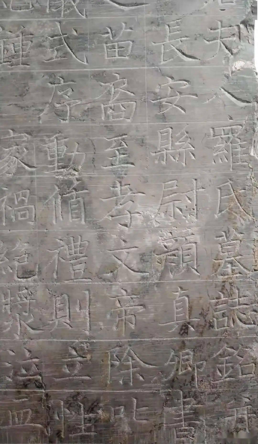 """挖掘""""颜真卿"""":墓室被盗严重,作品价值极高"""