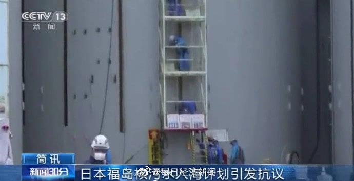 放射性物质超标!福岛核电站地下水检测结果令人忧