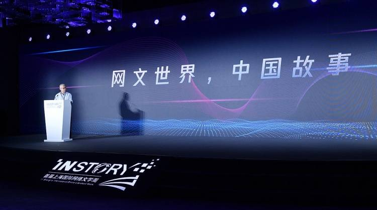 网文出海:海外粉丝超7000万,网文翻译成新兴职业