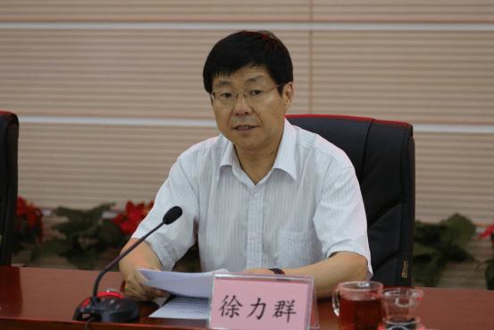 宁夏人大常委会秘书长徐力群接受审查调查