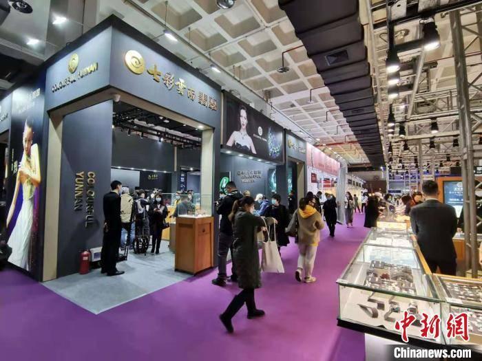 2020中国国际珠宝展在京开幕 近千家珠宝商参展