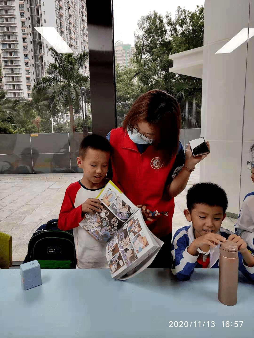 悦享读书,花样成长!狮岭社区阅读沙龙来了
