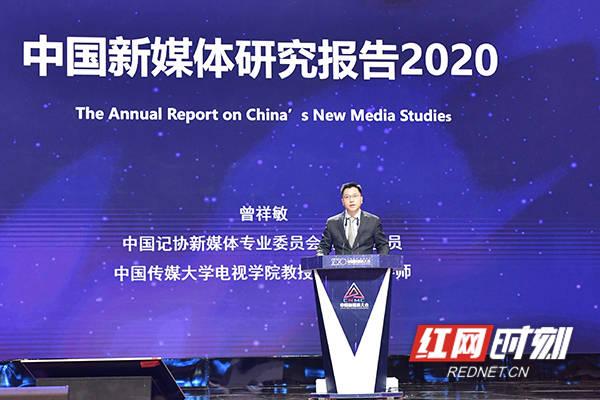 '新澳门葡萄京8814cc' 《中国新媒体研究陈诉2020》公布 建设自有平台是媒体最主要的平台构建方式(图1)