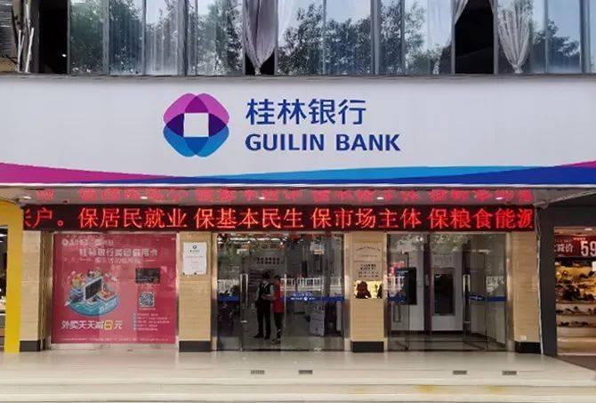 """* 【社区金融""""探店""""系列】这家社区银行 有点味道!-亚美体育(图2)"""