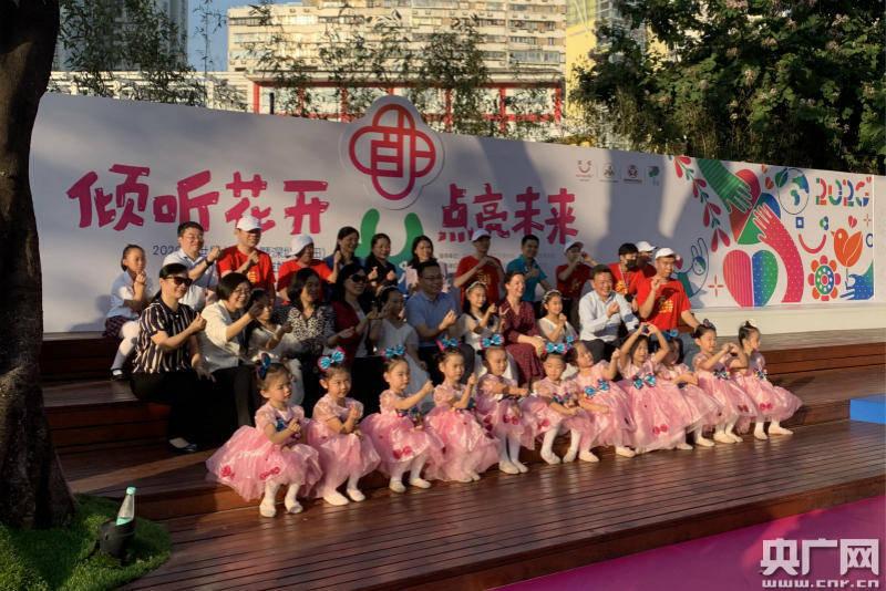 """""""倾听花开 点亮未来""""——深圳市启动首个""""儿童友好社区日""""活动"""