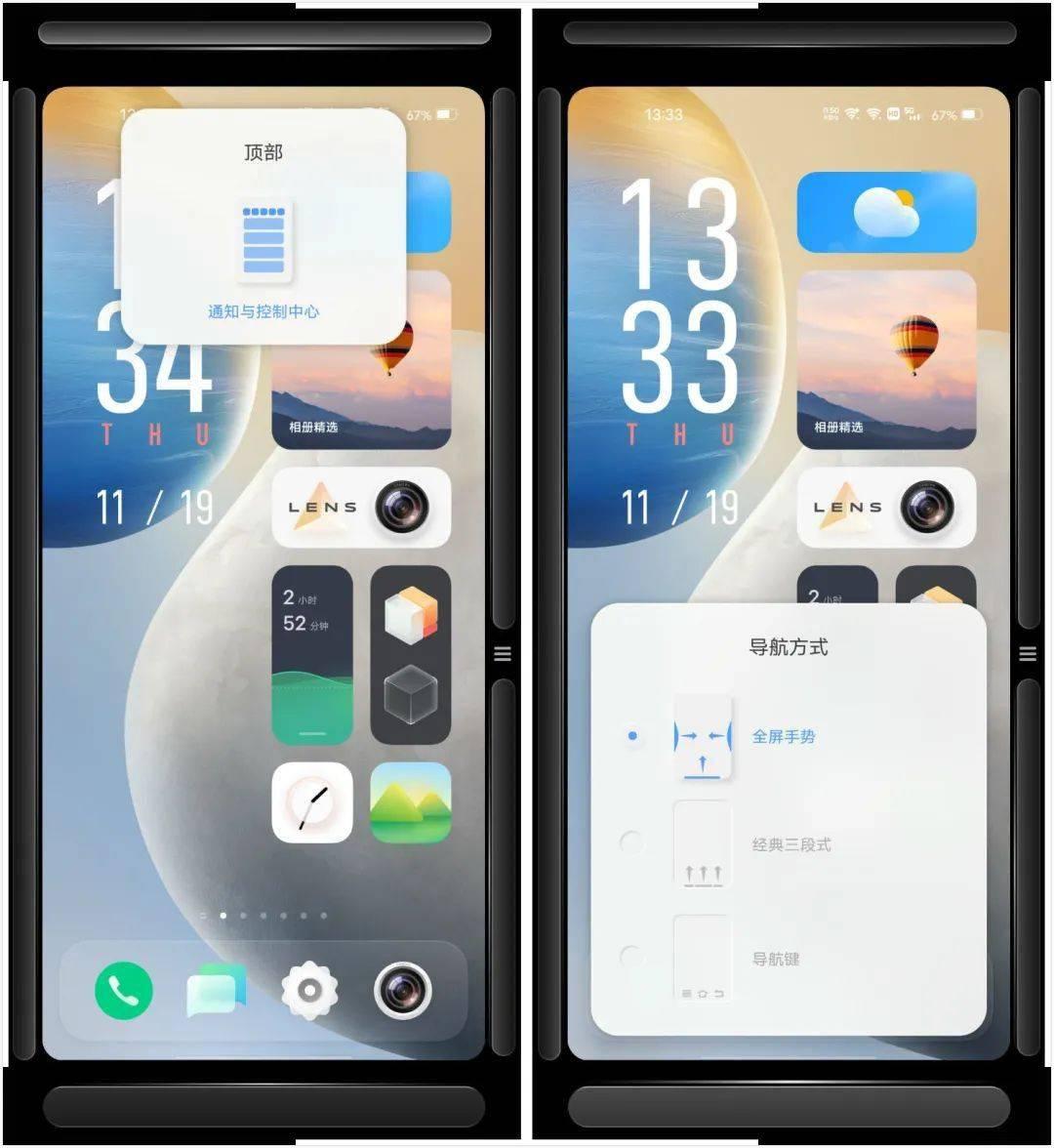 OriginOS 深度体验:设计和交互全面进化,vivo 重新思考了手机系统的未来