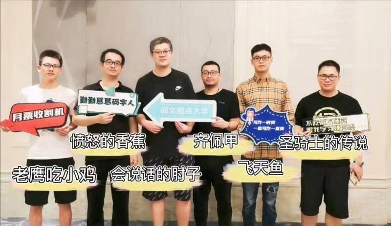 """刘和平做顾问,辰东做导师,网文作家也有""""大学""""了"""
