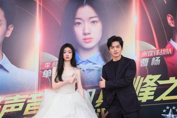《中国好声音》史上最年轻冠军诞生 李健:她是为音乐而生的人