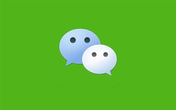 """微信官方回应何时推出""""清粉""""功能:决定权交给用户 未来不会有"""