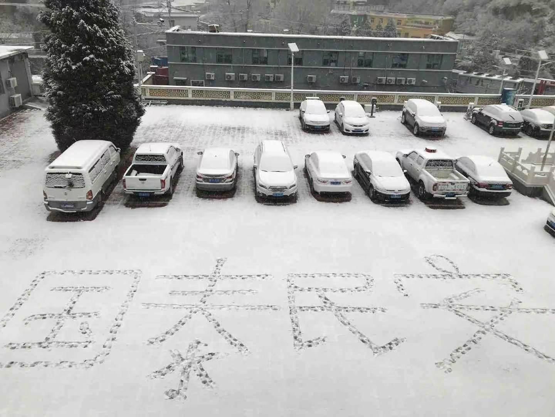北京多地飘雪,这里的雪能写字了