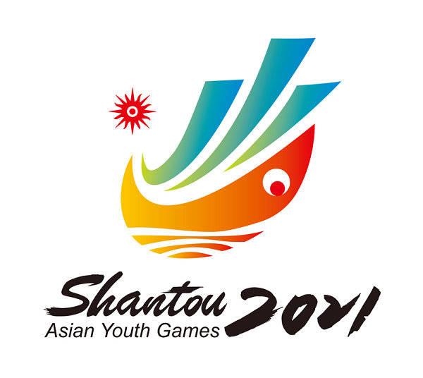倒计时1周年!2021年第三届亚洲青年运动会会徽、吉祥物、宣传口号今天正式发布