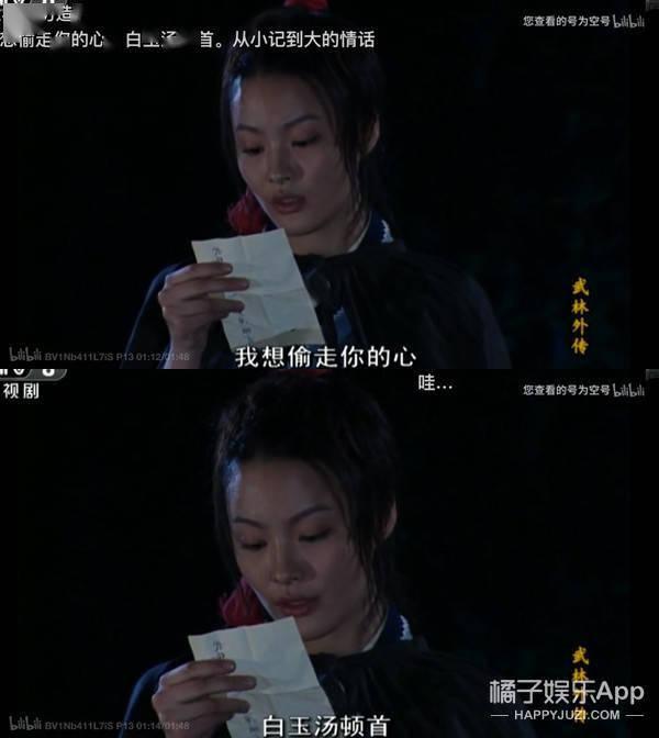 还记得《武林别传》的展红绫吗?她退圈后当跳舞教师了?(图12)