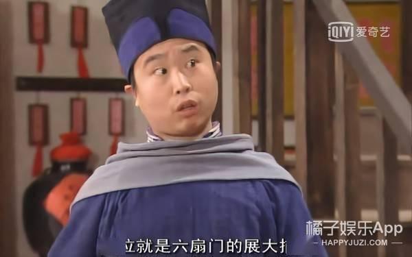 还记得《武林别传》的展红绫吗?她退圈后当跳舞教师了?(图13)