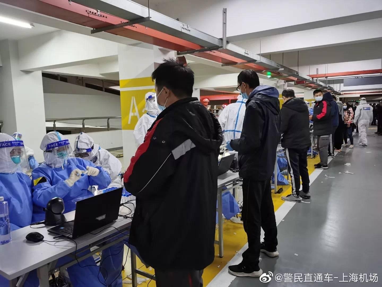 上海疫情防控进行时:浦东机场连夜集体测核酸,上海南站辟谣