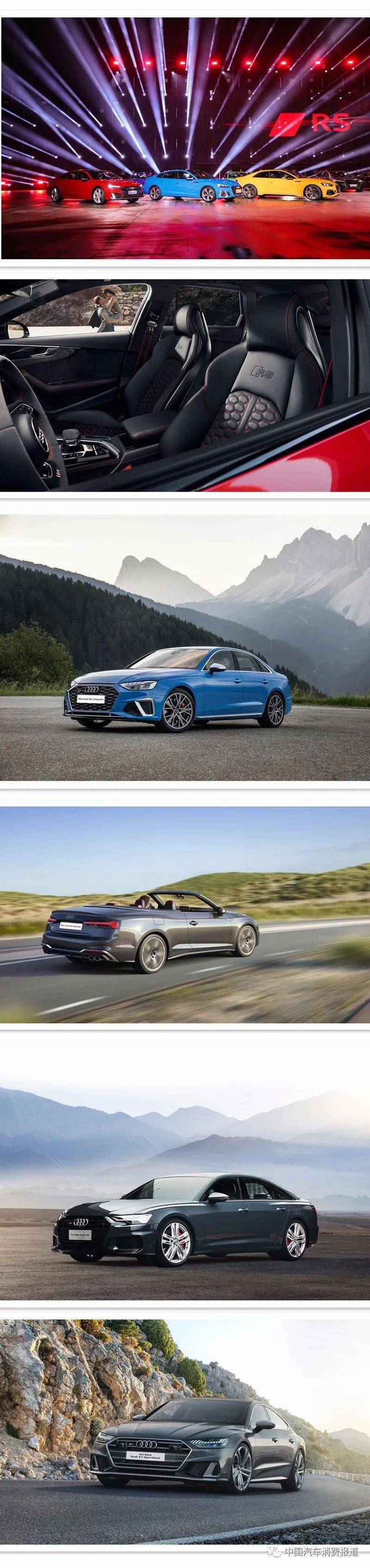 奥迪高性能系列RS和S系列的9款车型震惊市场