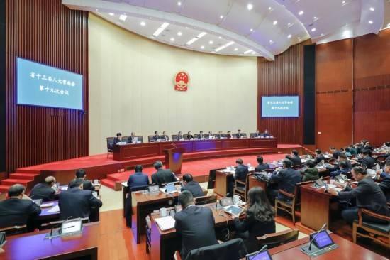 江苏将修改或废止一批民法典涉及法规