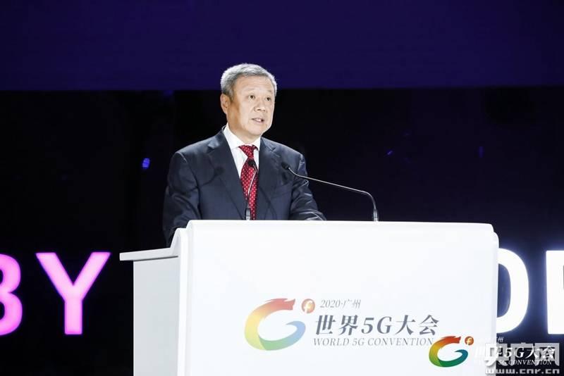 中国联通董事长王晓初:携手共迎5G发展新格局