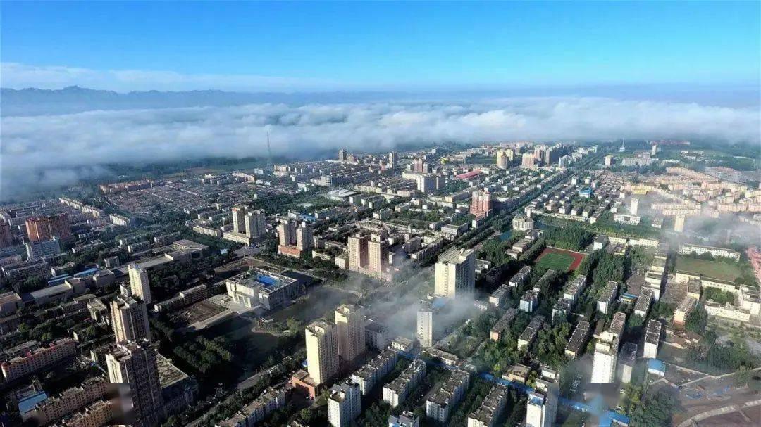 2020新疆人口