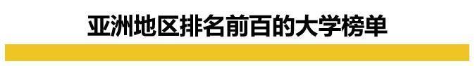 中国驻加大使:尽早释放孟晚舟 为中加关系重回正轨创造条件
