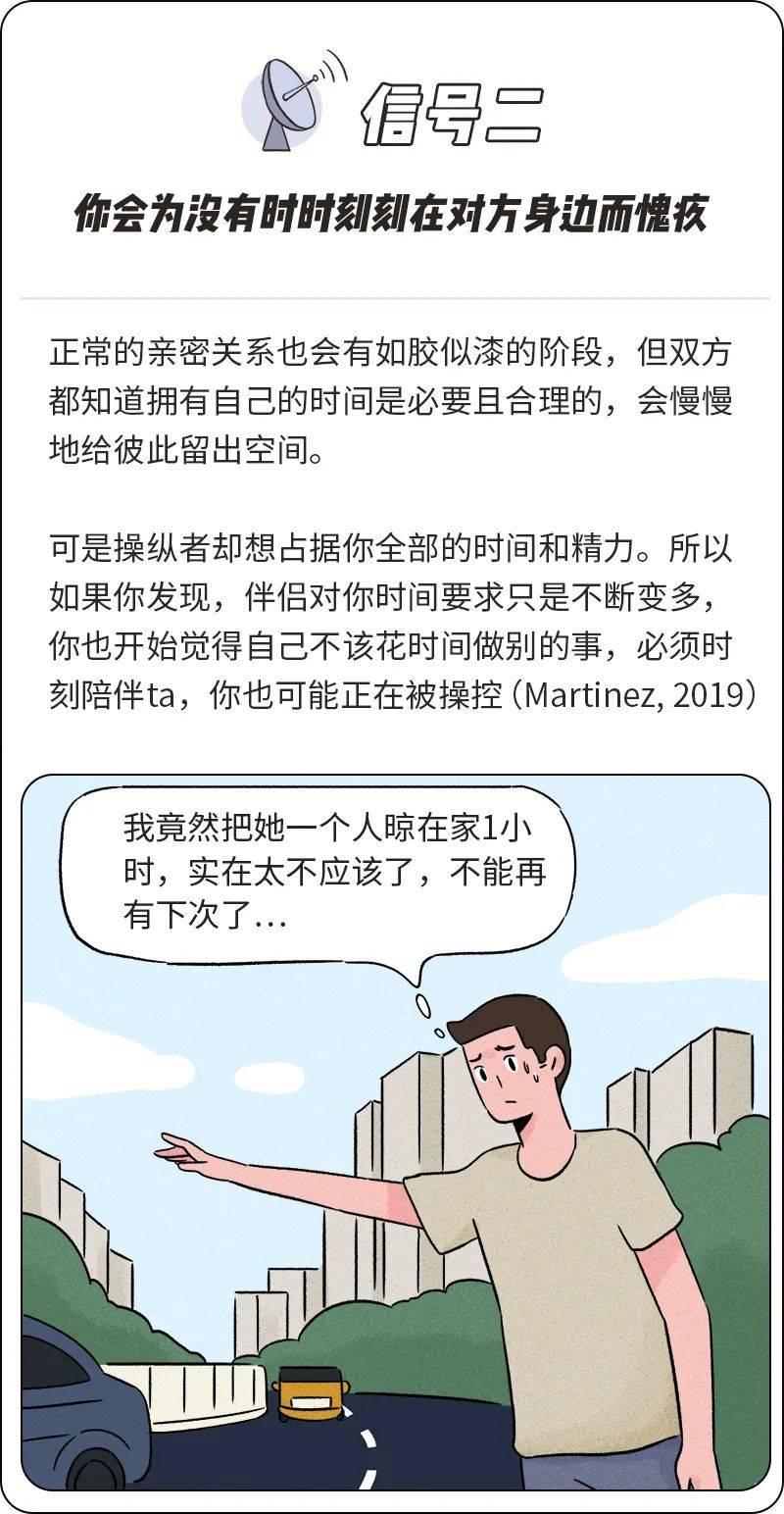 童瑶获金鹰奖最佳女演员