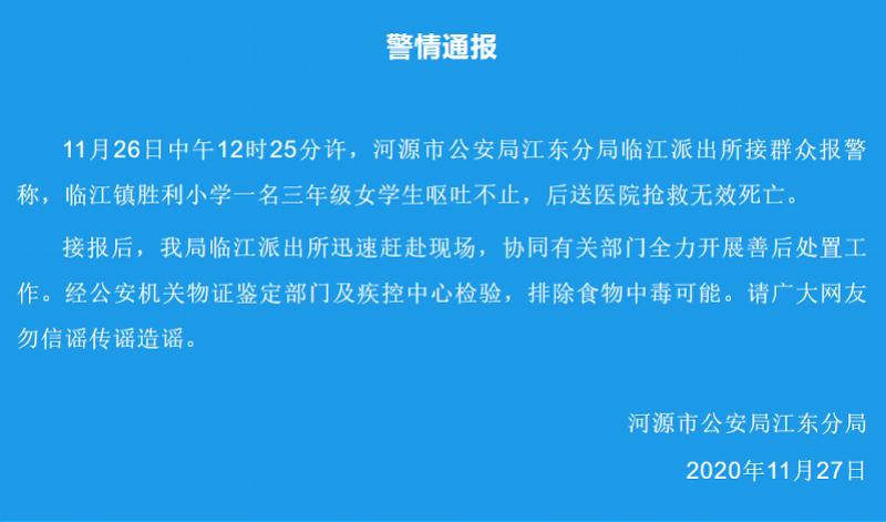 """中国最长的峡谷索桥,湖南矮寨大桥称之为""""云中天梯"""""""