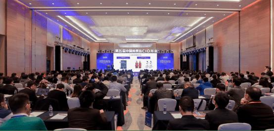 """[Trax荣获2020智鸿杯年度消费品行业""""最佳人工智能服务商""""]"""
