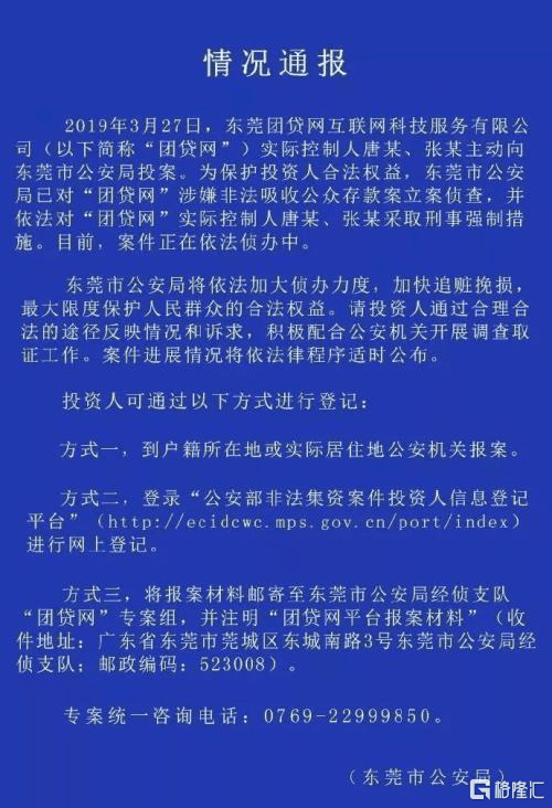 中国再无P2P:一部出借人的血泪史