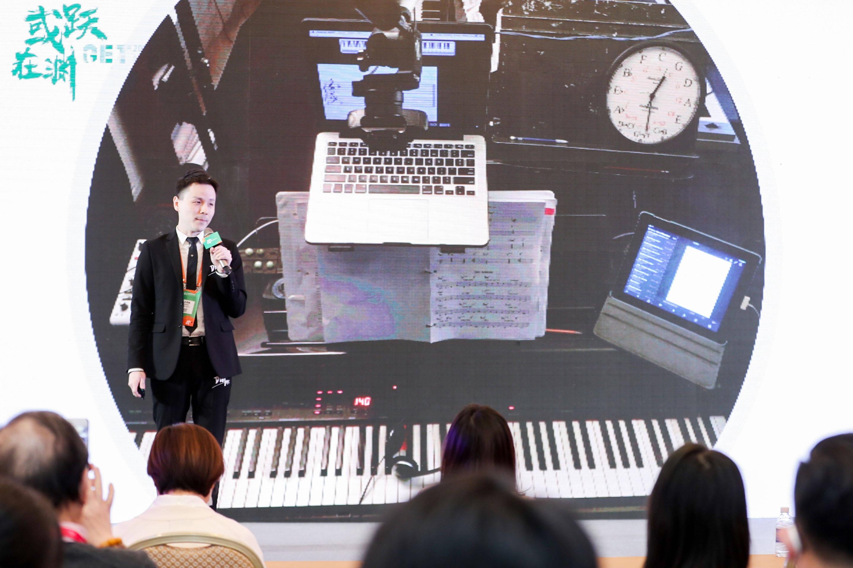 【GET2020】优伯教学王奕斌:AI无法替代教师在音乐教学中的中心角色