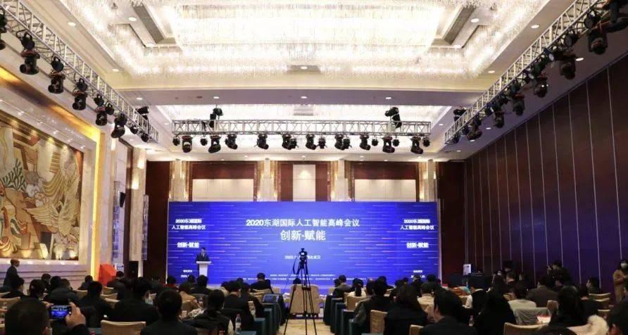 烽火5G智慧光网入选湖北省首批人工智能典型应用