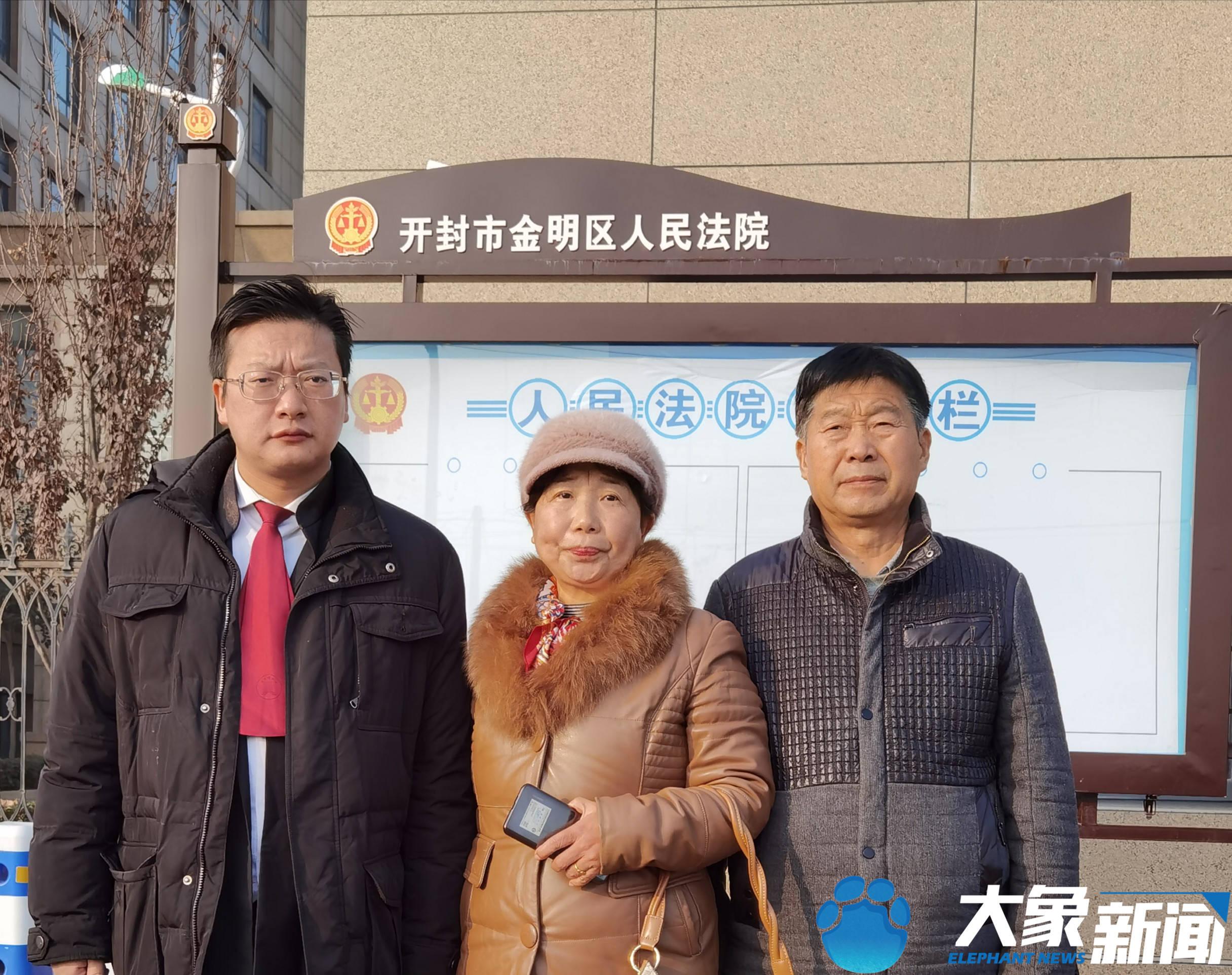 """""""错换人生28年""""姚策生母起诉开封卫健委案开庭,将择期宣判"""