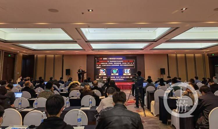 中国工程院院士沈昌祥:人工智能机器人应建立