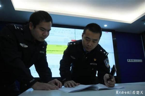 12小时紧急追踪!民警73个电话,成功拦截1.8万元诈骗款