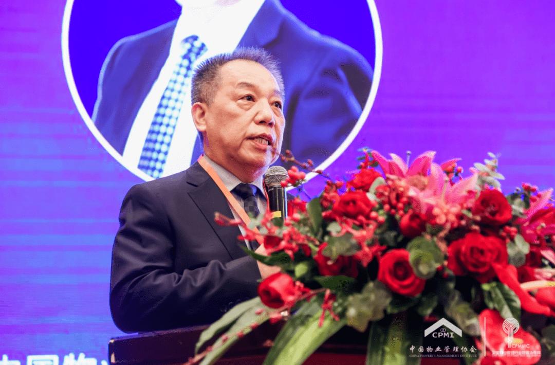 曹阳:深圳物业管理法制建设的创新与思考