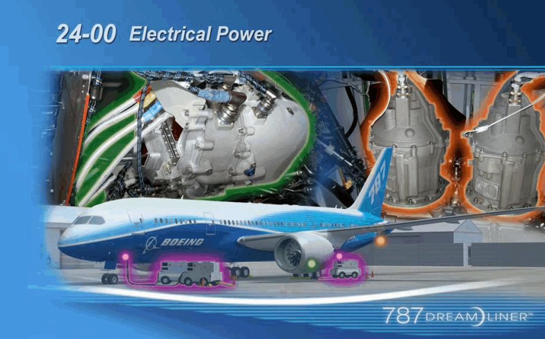 787电源系统